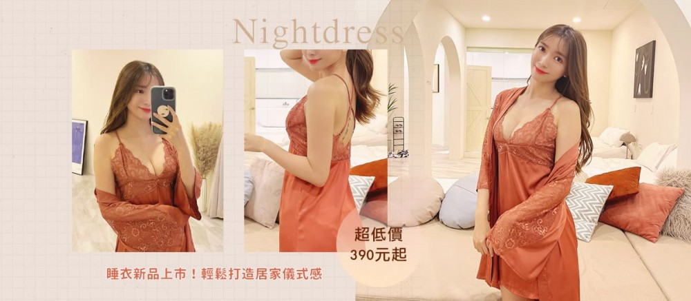 https://www.niushop.com.tw/products?category=pajamas