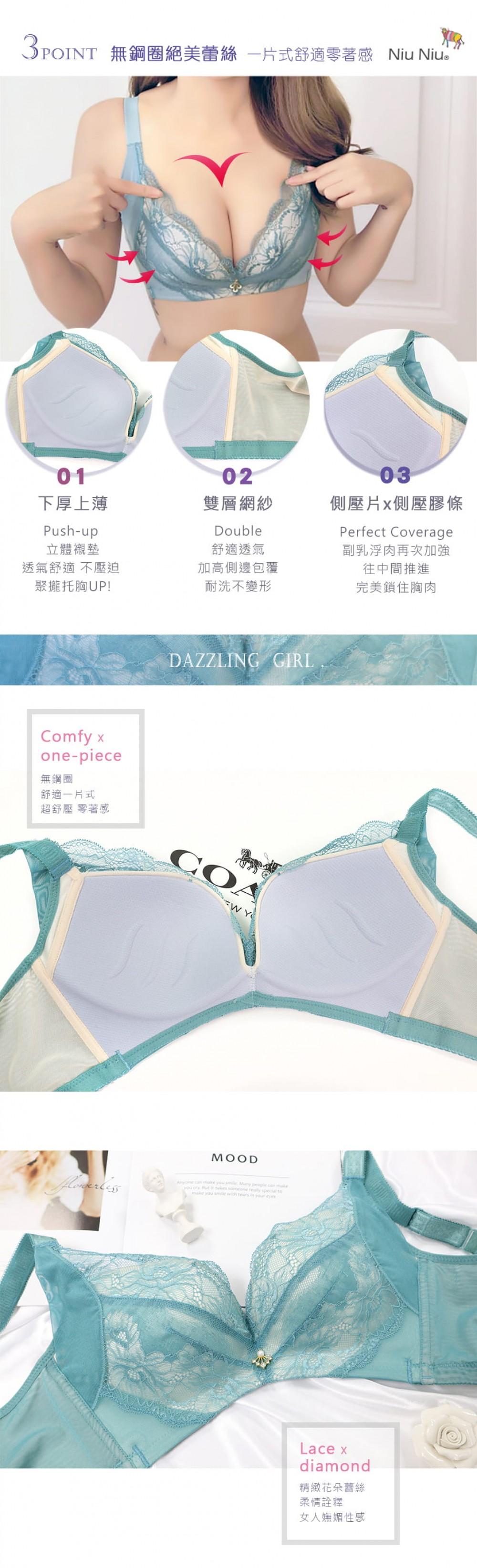 無鋼圈深V花朵吊飾調整型內衣套裝 3色