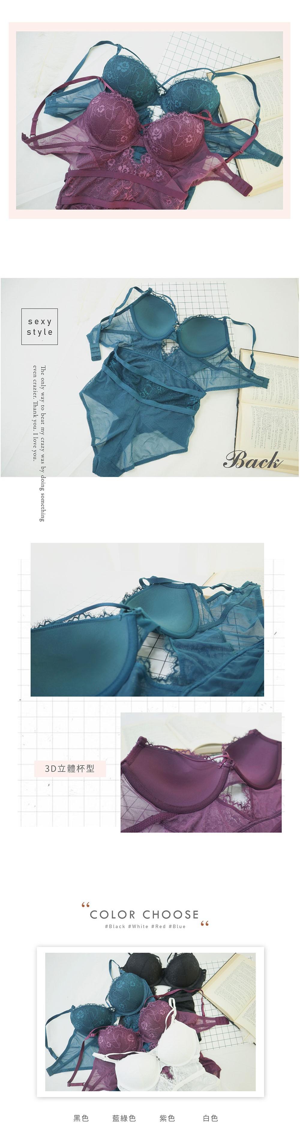 心機曲線魔女W型鋼連身透膚交叉內衣單件 4色