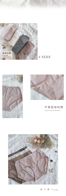 無鋼圈漫舞紫丁香調整型內衣單件 4色