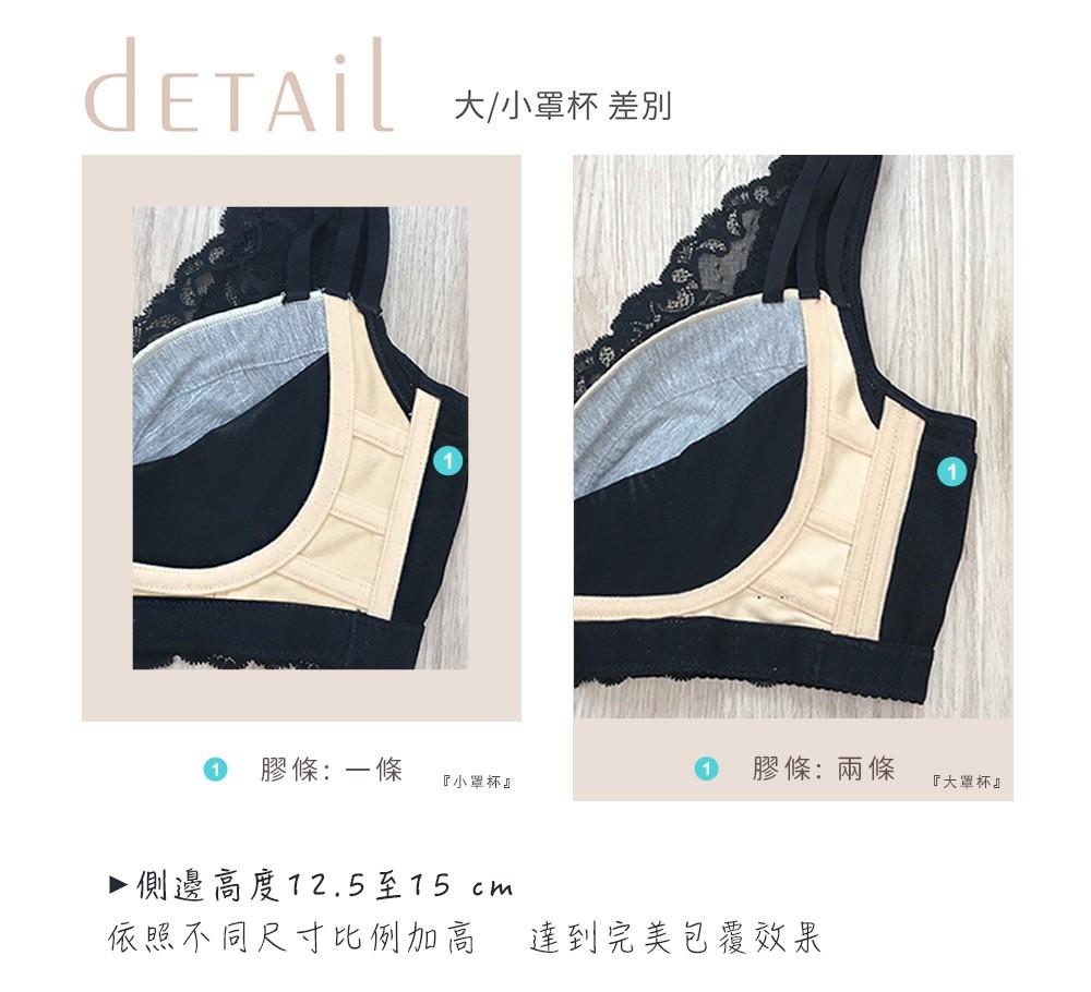 無鋼圈【裸醺可可】超強包覆調整型內衣單件 1色