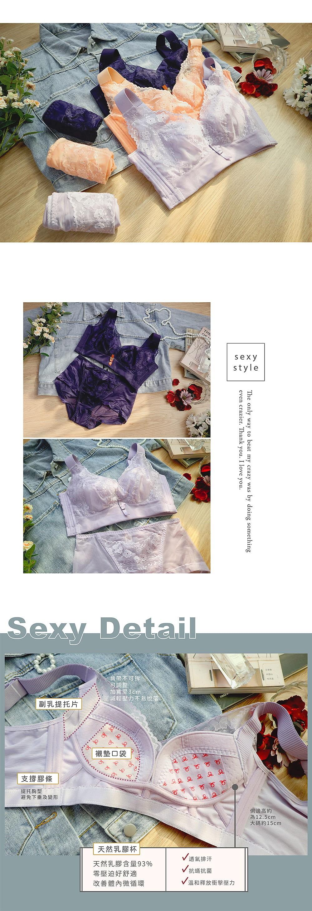 無鋼圈蝴蝶戀曲調整型內衣單件 3色