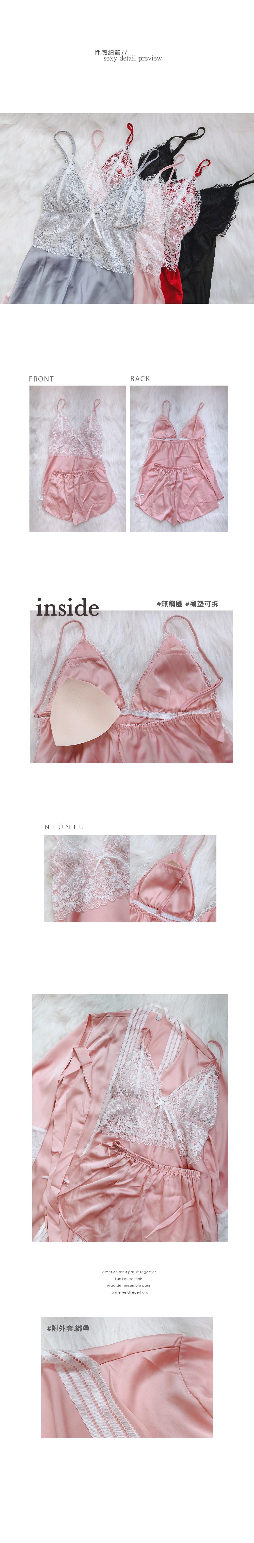 帶罩杯拼色蕾絲三件式睡衣套裝 4色