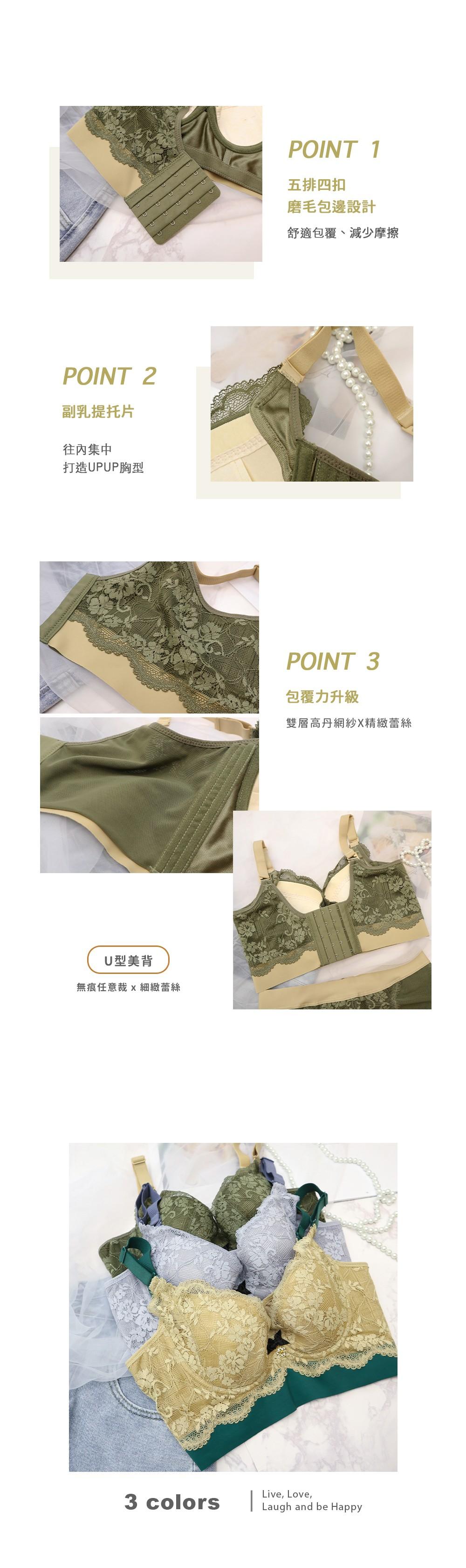 軟鋼圈馬甲式調整型淡香洛可可內衣單件 3色