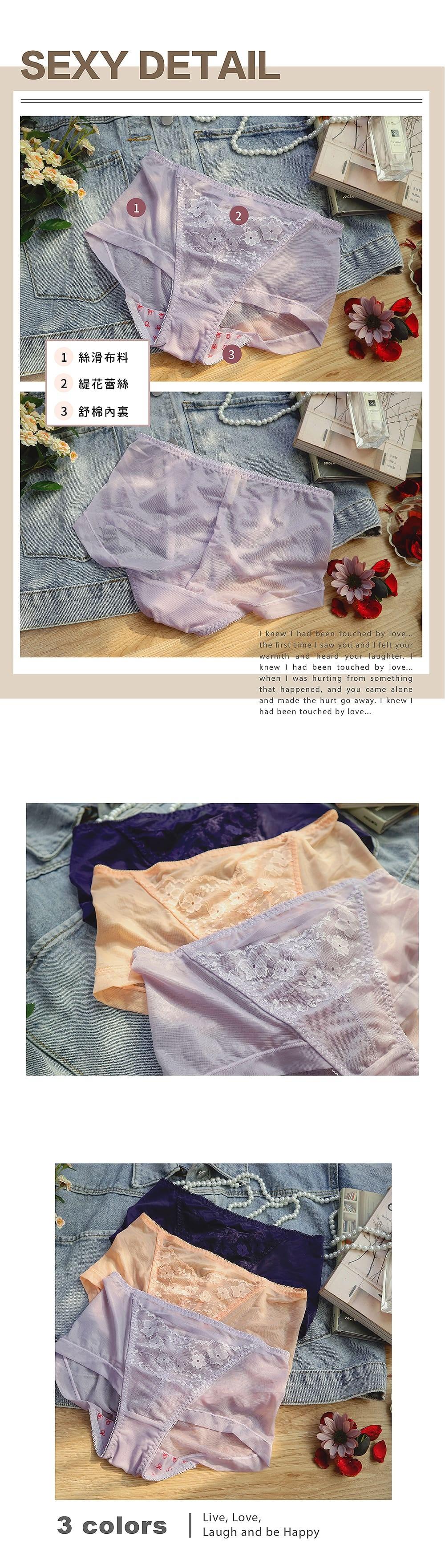 蝴蝶戀曲內褲單件 3色