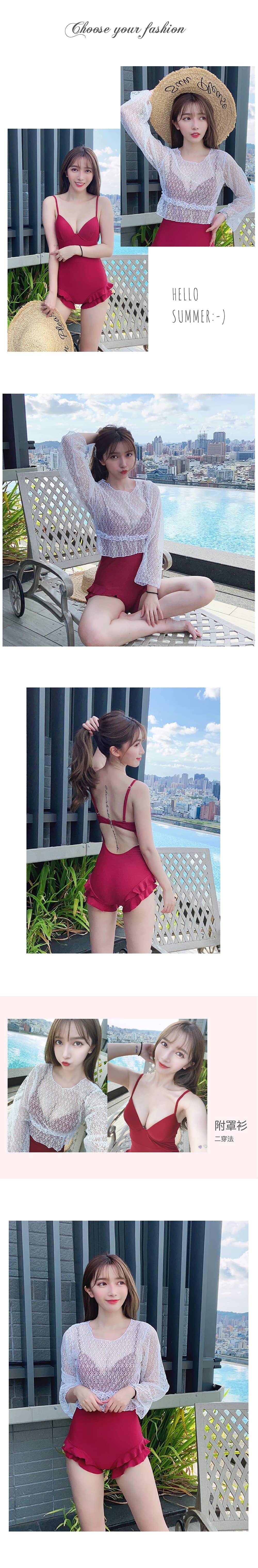 軟鋼圈紅酒少女兩件式連身泳裝 1色
