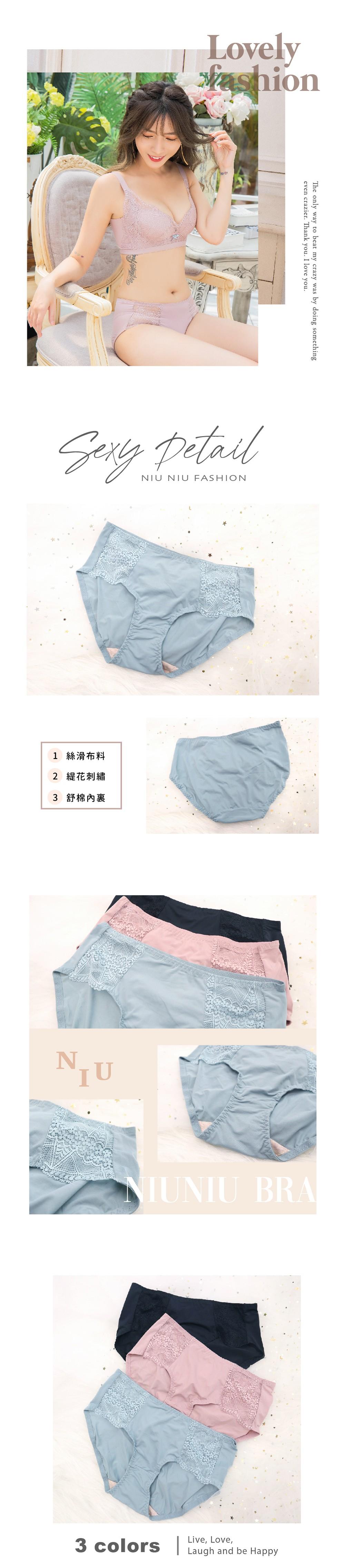 春日童話內褲單件 3色
