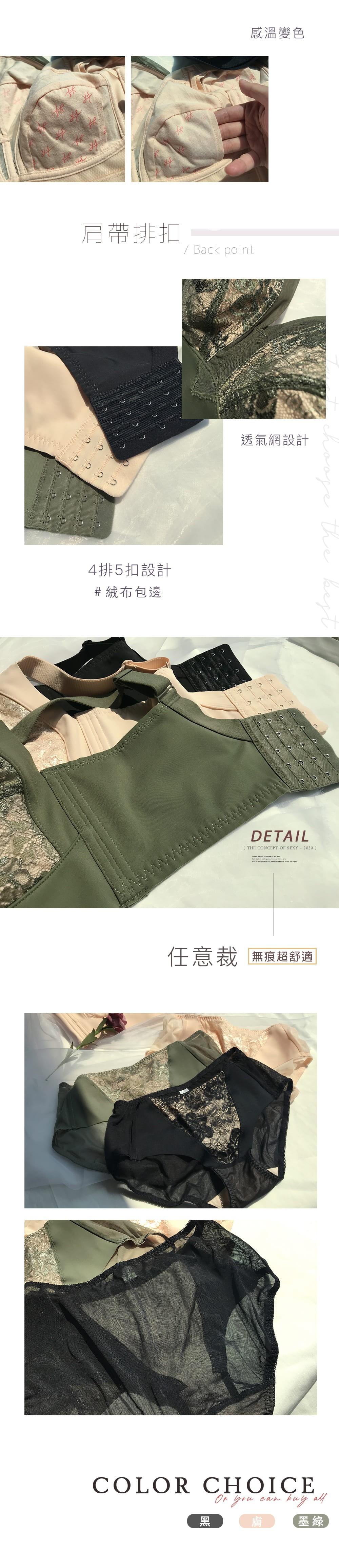 無鋼圈【晨曦時光】超薄調整型內衣單件 3色