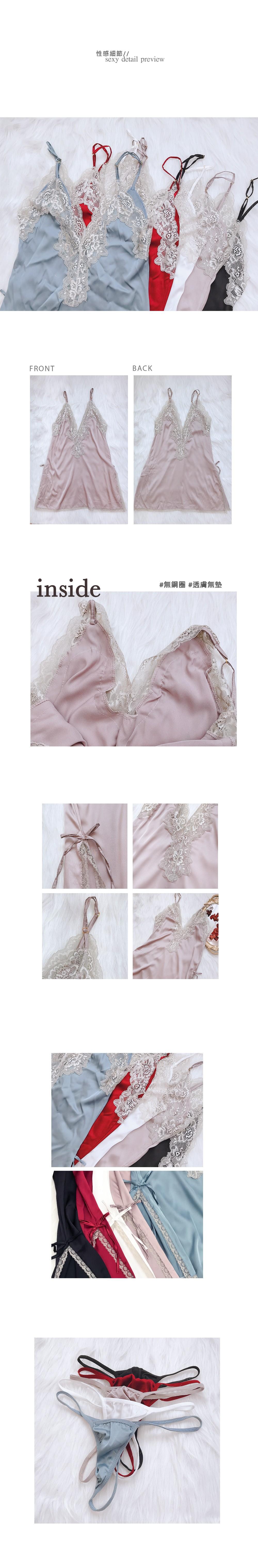 古典深V緞面睡衣套裝 5色