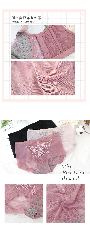 軟鋼圈糖霜仙子強力調整爆乳內衣套裝 3色